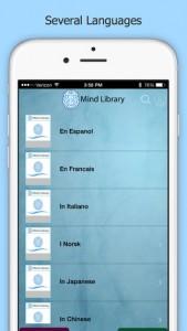 mentor-app1